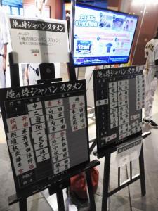 キャナルシティ博多12